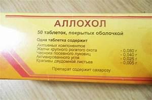 Чистка печени противопоказания гепатит