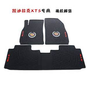 car floor mats rubber online shopping the world largest