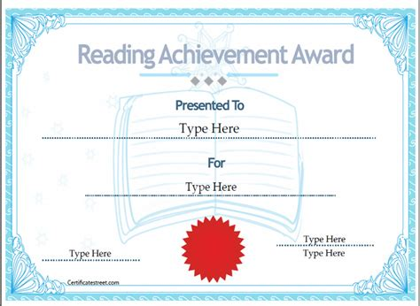 reading certificate template planner template