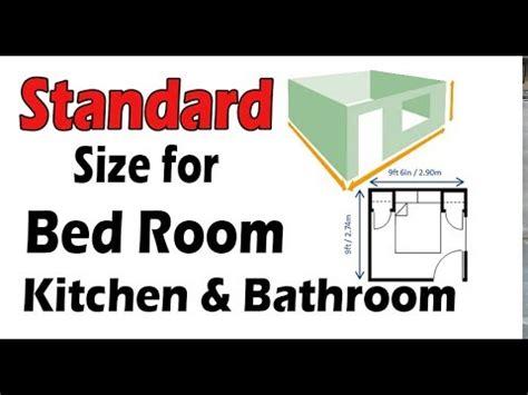 standard size  bedroom master room living room