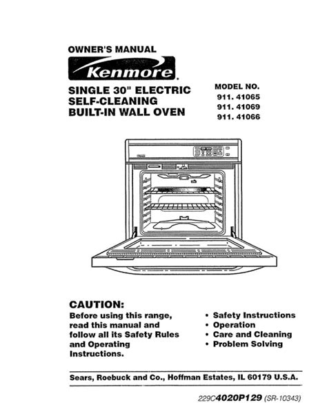 wall oven owners manual sr parts sears partsdirect