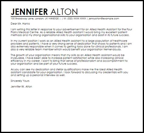 allied health assistant cover letter sample cover letter