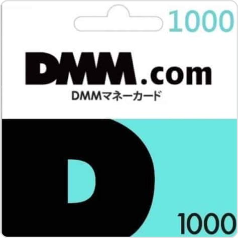I am leaving them for reference in case anyone has to register a japanese. Japan DMM Gift Card 1000 Yen - Japan Gift Card