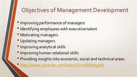 management development methods