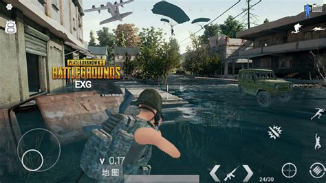 Pubg Android  Exg New Updated Version!! V017 How To