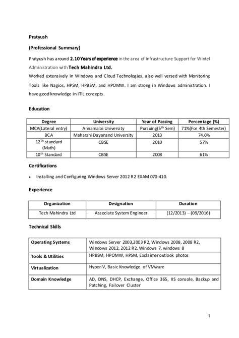 Upload Resume In Cts by Pratyush Resume