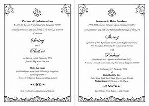 Printing wedding cards bangalore chatterzoom for Wedding invitation cards bangalore jayanagar