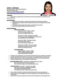 resume format for fresher english teachers resume form 100 more photos