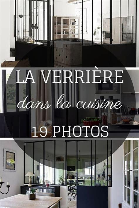 verri鑽e cuisine lovely verriere entre cuisine et salle a manger 2 la verri232re dans la cuisine 19 id233es photos estein design