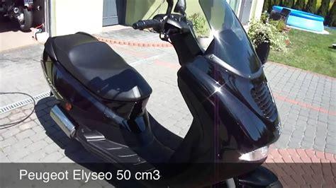 peugeot elyseo 50 peugeot elyseo 50 cm3