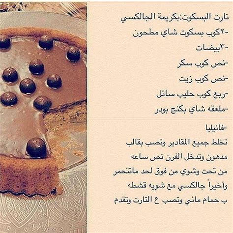 46 best images on arabic