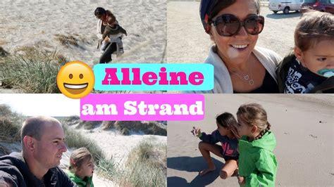urlaub mit 3 kindern ganz alleine am strand mit 3 kindern familien urlaub in d 228 nemark vlog 977 rosislife