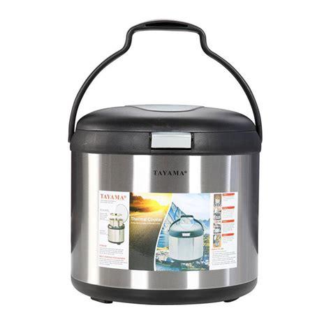 tayama cooker energy slow txm qt saving