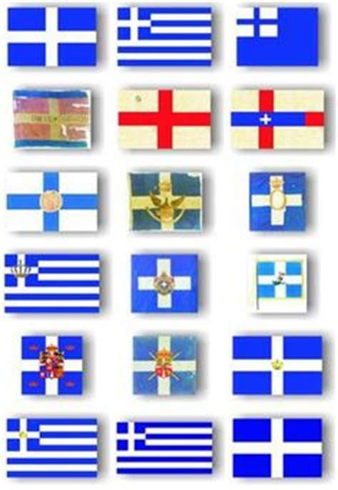 greek flag images greek flag greece athens greece