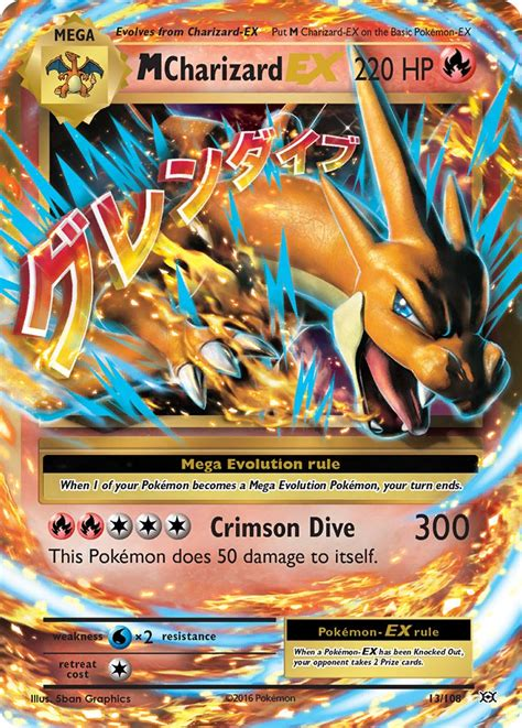 Jump to navigationjump to search. M Charizard-EX (Evolutions EVO 13) — PkmnCards