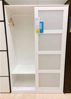 Ikea Schrank Kvikne by Kvikne Wardrobe With 2 Sliding Doors White Spaces
