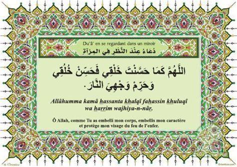 avoir fait l amour avant le mariage islam le gestion du conflit et du divorce en islam