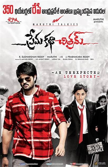 Chitram Wallpapers Posters Movie Release June Premakatha