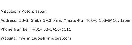 Mitsubishi Motors Phone Number by Mitsubishi Motors Japan Address Contact Number Of