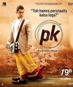 Fashion Alert  Aamir Khan U0026 39 S Quirky  U0026 39 Ghagra U0026 39  In Pk Becomes A Statement   Bollywood  News