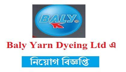 baly yarn dyeing   job circular