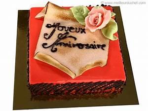 Image De Gateau D Anniversaire : g teau d 39 anniversaire fiche recette avec photos ~ Melissatoandfro.com Idées de Décoration