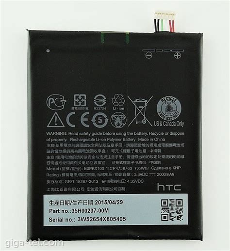 htc desire  battery   bopkx bpkx