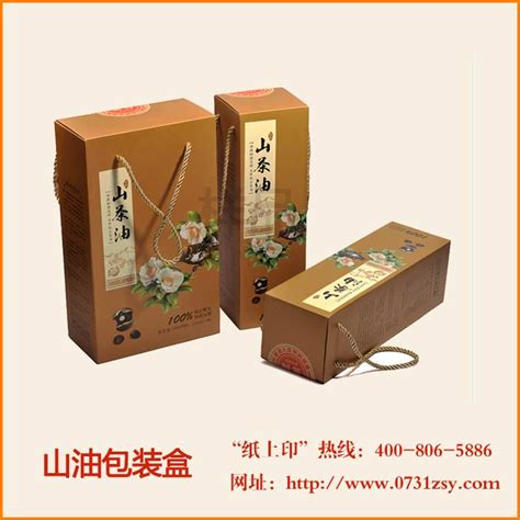 湖南长沙山茶油纸盒包装厂_茶油包装盒_长沙纸上印包装印刷厂(公司)