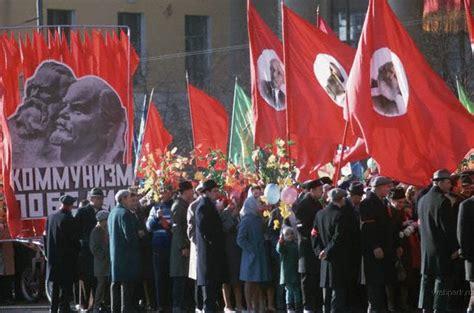 """День 7 ноября был """"красным днем календаря"""" Обсуждение"""