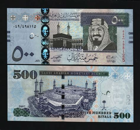 saudi arabia  riyals p  king kaaba mecca unc currency money bill note ebay