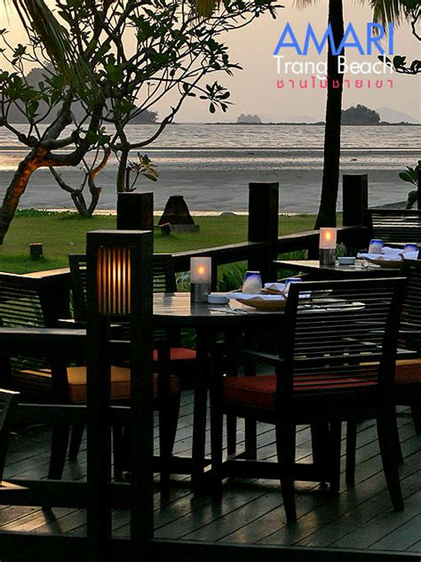 Bloggang.com : ชานไม้ชายเขา : อยากหยุดเวลาไว้ที่.....อมารี ตรัง บีช (Amari Trang Beach)