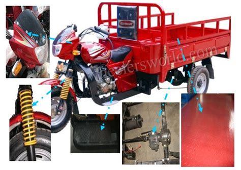 Chongqing Manufactor Apsonic Motor Ap125-30 Tricycle