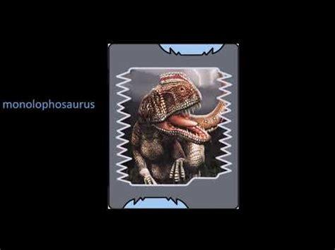 Jóvenes valientes que conforman el equipo d, ellos viajaran por todo el mundo para recolectar las cartas que el dr. Dino Rey Dinosaur King Todas Las Cartas De Agua 1 Y 2 Temporada From Youtube - HerofasterMp3.com