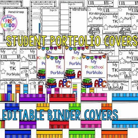 student portfolios everything you need covers dividers 508 | ef3a299970aa2a86751dd0d6f361816d