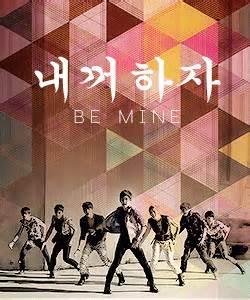 gif graphics sunggyu sungjong myungsoo woohyun infinite ...