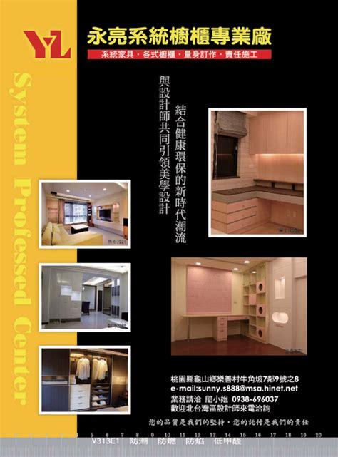 eggshell kitchen cabinets 1294969217xnaegkgx jpg 3535
