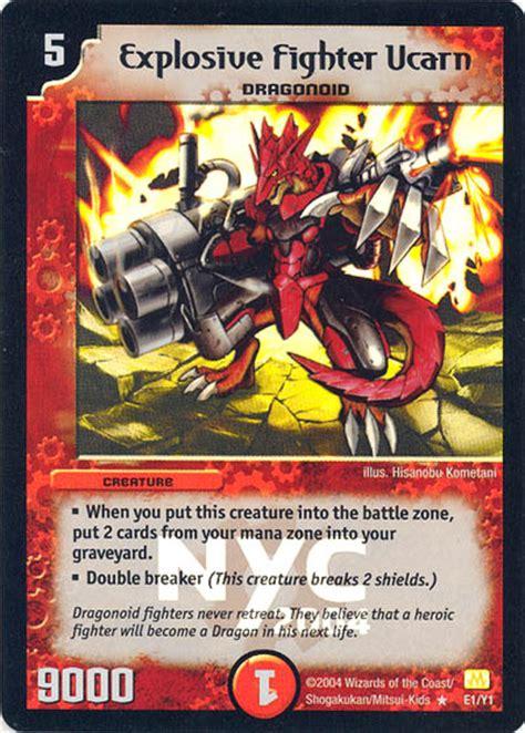Explosive Fighter Ucarn | Duel Masters Wiki | Fandom