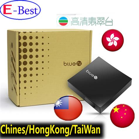 android tv box channels list bluetv usa hongkong taiwan hd channels android tv