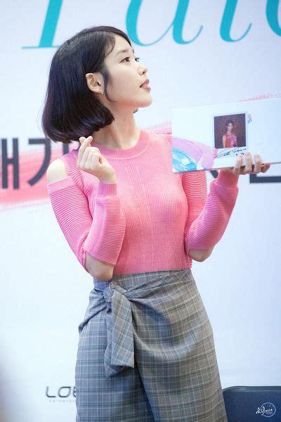 Kpop Idols Who Are Fake