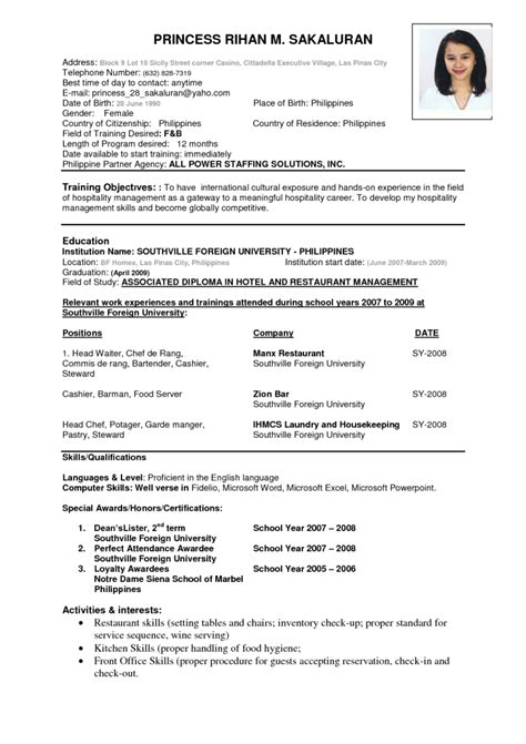 Resume T by Welcome To S Sle Resume Format Exles