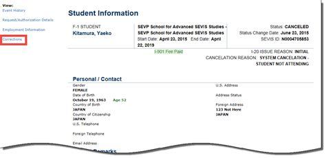sevis help desk terminate a completed or cancelled record study in the
