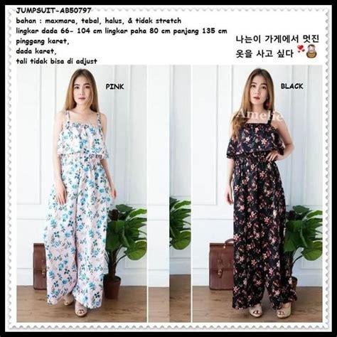 jual new collection baju kodok jumpsuit kulot jumsuit