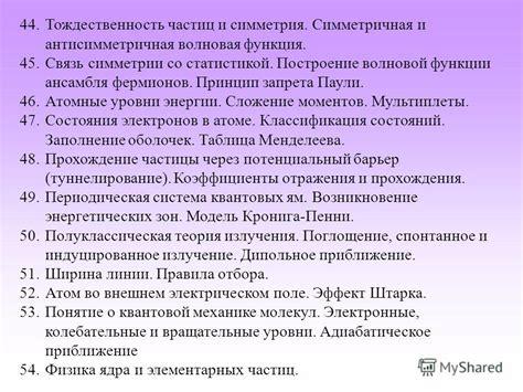 Реферат Электроэнергетические системы Электротехника