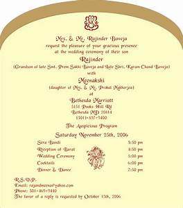 indian wedding cards With wedding invitation printing matter