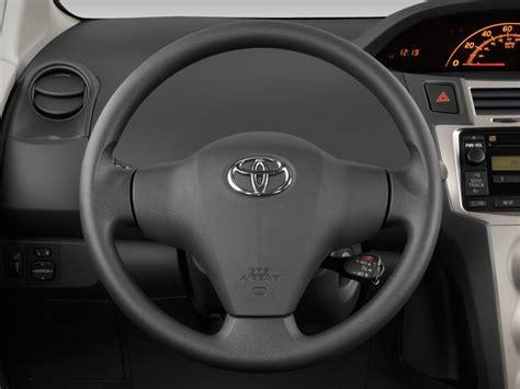 toyota steering wheel toyota venza steering wheel cover