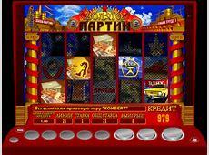Советский игровой автомат Золото Партии играть бесплатно