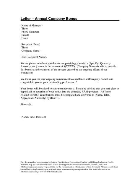 retention bonus agreement clean retention bonus letter