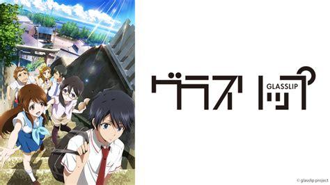 download anime dears bd sub indo glasslip bd episode 1 13 end sub indo download batch