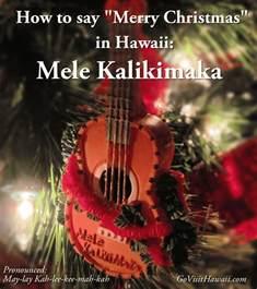 mele kalikimaka is hawaii s way to say merry go visit hawaii