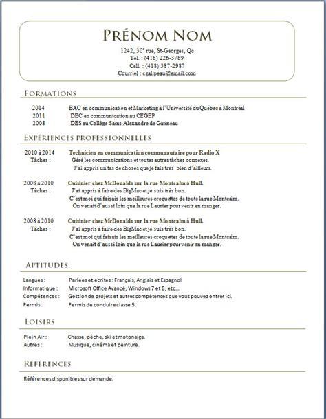 Exemples De Curriculum Vitae by Curriculum Vitae Curriculum Vitae Exemple